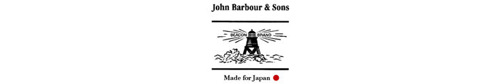 Barbour  Made for Japan