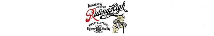 Riding High Co. Ltd