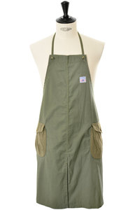 View the Apron BL041 - Khaki online at Kafka
