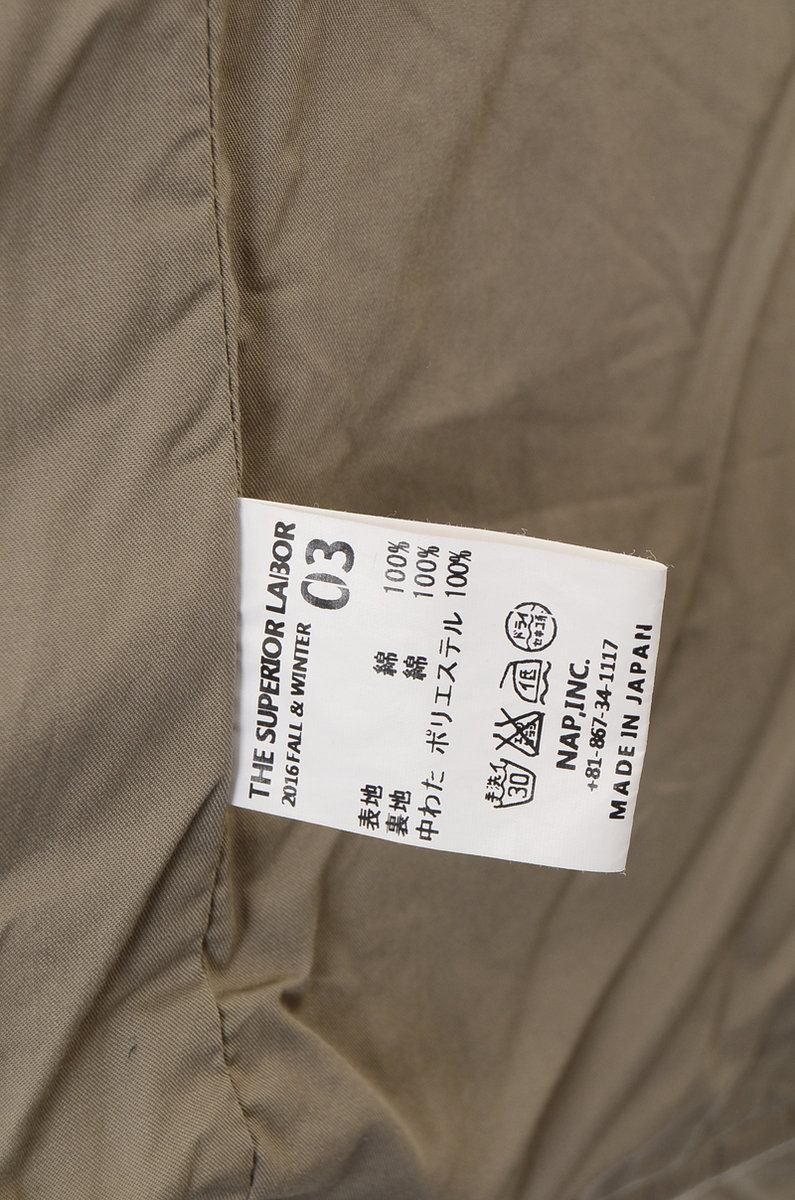 The Superior Labor Quilting Jacket - Khaki